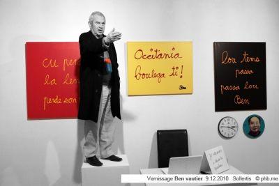 patricia, photographe Anniversaire-Soirée à Montauban